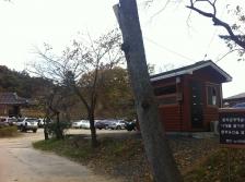 윤증고택과 문화관광해설자의 집